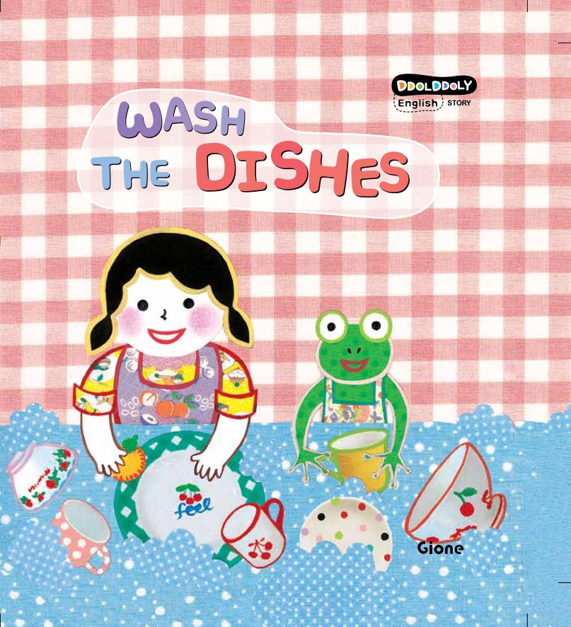 DDOL DDOLY WASH THE DISHES